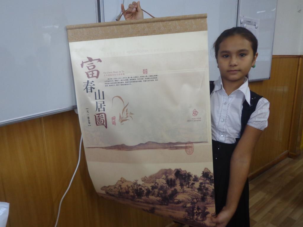 """Ойдина Хамиджанова (5 """"Г"""") Китайский календарь"""