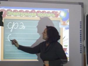 Оксана Юрьевна Куприкова - учитель начальных классов