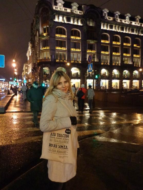 Прогулка по ночному Невскому проспекту