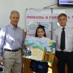 "Раим Фархади с учениками 6 ""Г"" класса"