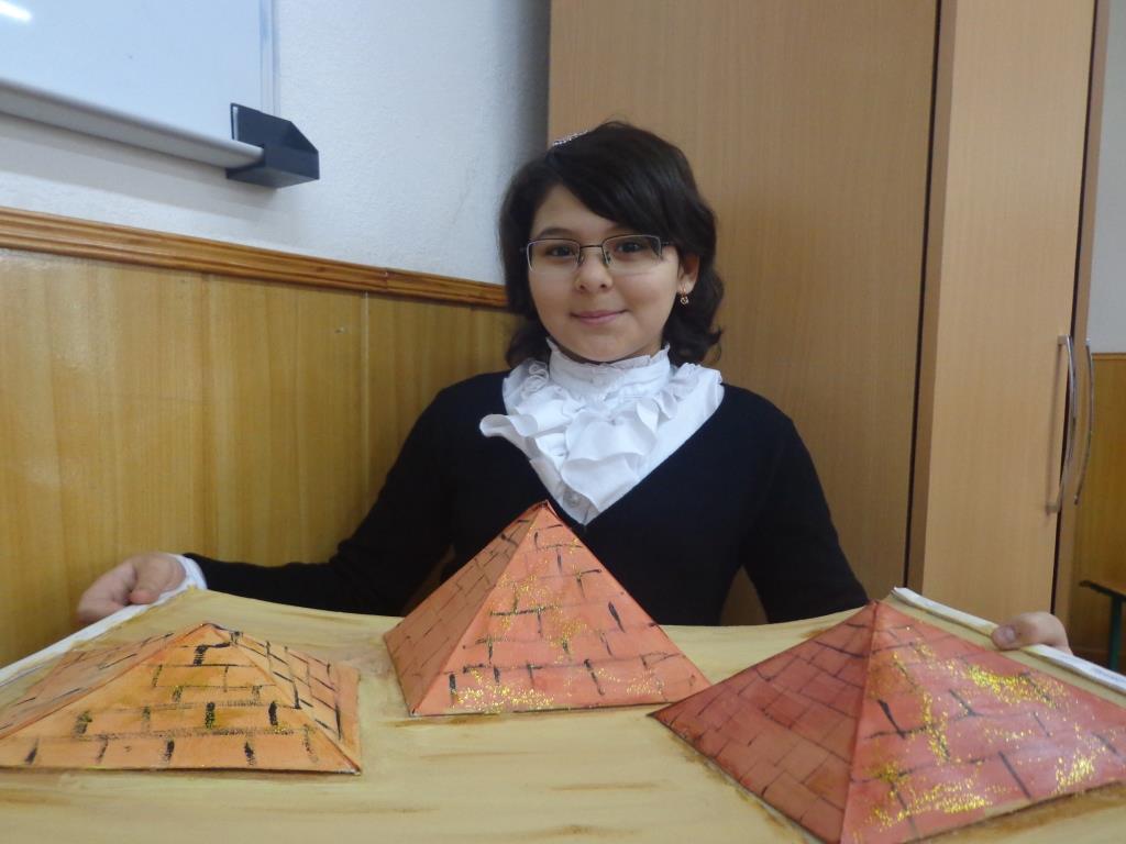 "Сабина Джураева (5 ""А"") Пирамиды, Египет"