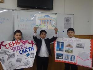 Сардор Рахимджанов, Мохинур Тулаева, Камолиддин Ильясов (5 Б)