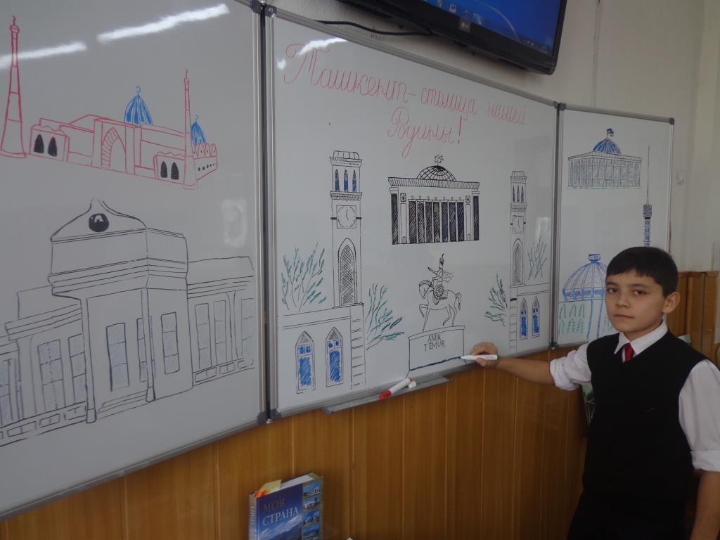 """Хожиакбар Гайратов (5 """"Г"""") - наш художник"""
