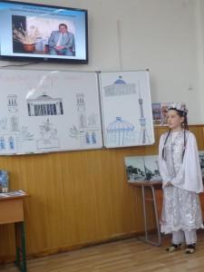 """Эльвира Абдурахманова (5 """"А"""")"""