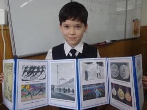 "Эмиль Алимухамедов (5 ""Г"") Буклет"