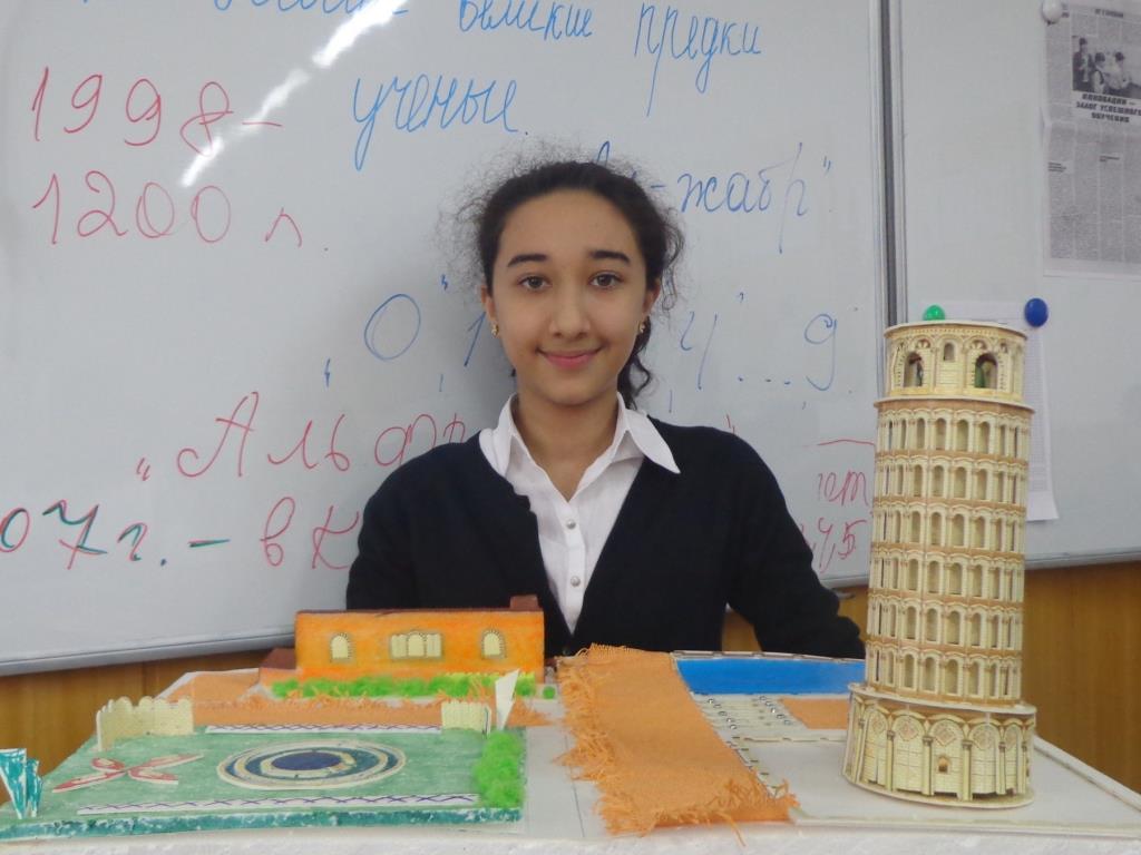 """Юлдуз Хайдарова (5 """"Б"""") Пизанская башня"""