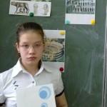 "Камилла (реферат на тему ""Италия и ее жители"")"