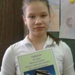 Касымова Камилла (лучший иллюстрированный реферат)