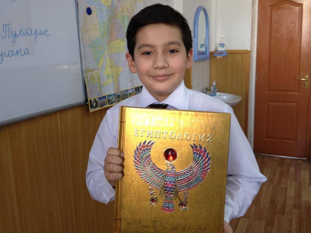 """Амирхон Каримов (5 """"А"""") Представление книги """"Египтология"""""""