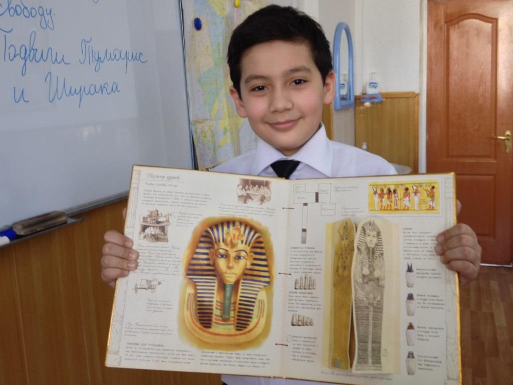 """Амирхон Каримов (5 """"А"""") Информация о Египте"""