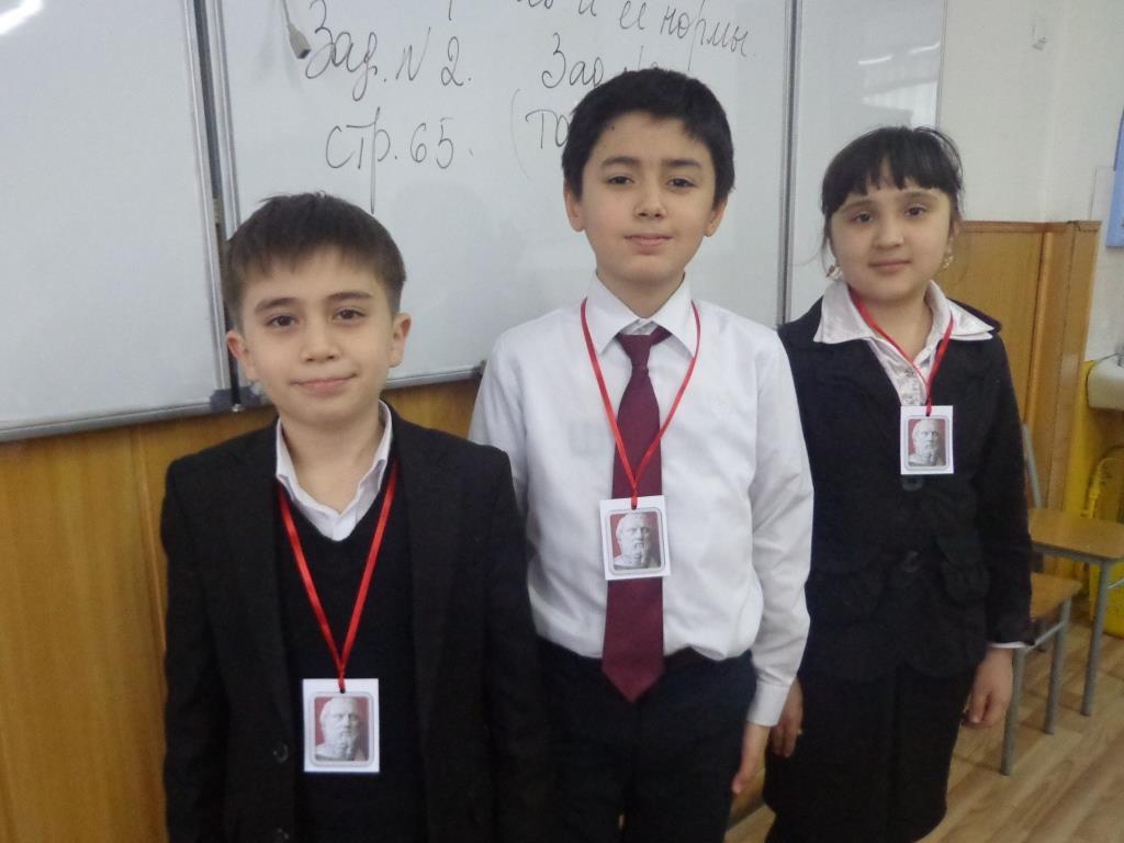Лазиз Тахиров, Шохрух Абдурахманов, Лазиза Камилова. Награды (5 Б)