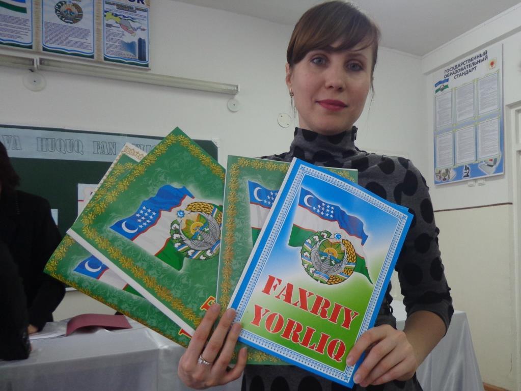 Всегда приятно получать награды. Ольга Владимировна Мячина - учитель истории