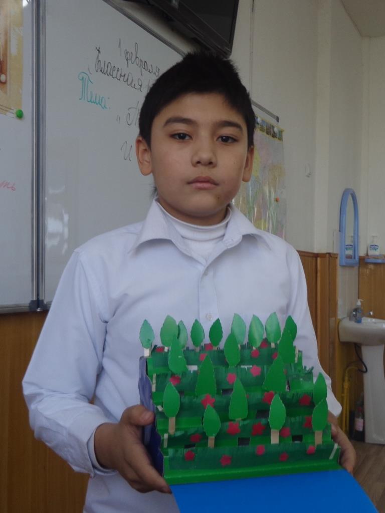 """Сардор Рахимджанов (5 """"Б""""). Висячие сады Семирамиды"""