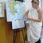 """Хайриллаев - работа с картой """"Древняя Греция"""""""