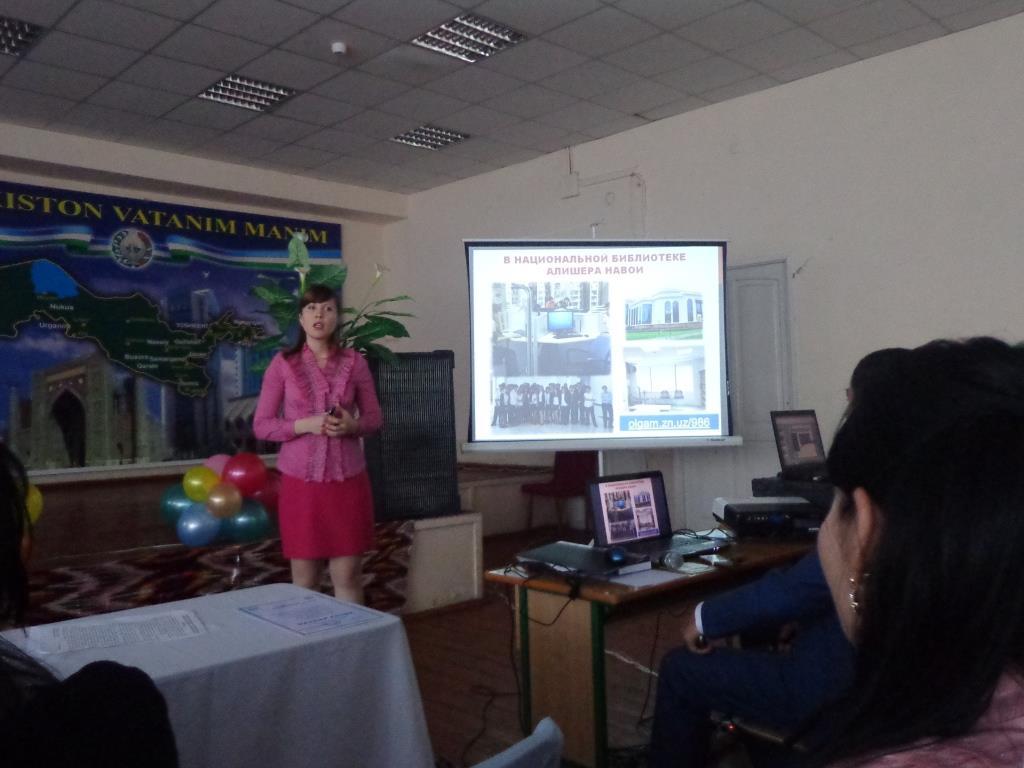 Презентация книги Ислама Каримова