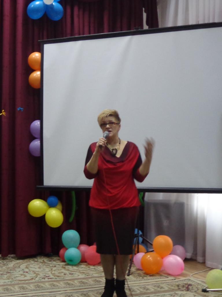 Антонина Александровна Пономарёва - учитель русского языка и литературы Организатор концерта