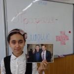 "Жасмин Омонова (5 ""Г"")"