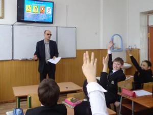 """Максим Борисович Черных на уроке в 5 """"А"""""""