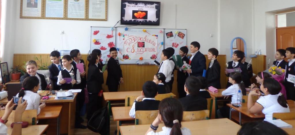 "Просмотр Презентации ""8 марта"""
