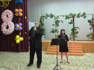 Равшан Каримович Закиров и Юнона Закирова