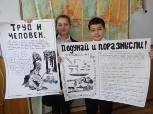 """Анастасия Коршунова и Амирхон Каримов (5 """"А"""") - исторические головоломки """"Труд и Человек"""""""