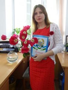 Ольга Владимировна Мячина - учитель истории школы №50