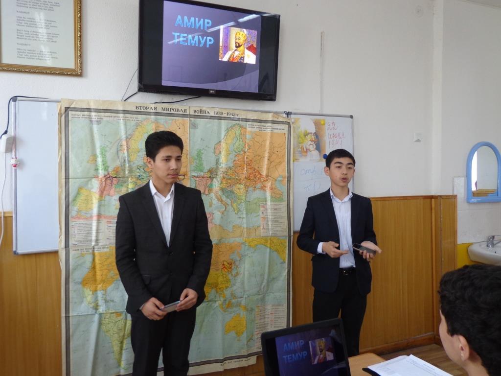 "Фарход Дадаханов и Саидазиз Кариев (9 ""В"") в 5 ""А"" классе"