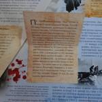 Потери в Сталинградской битве