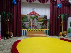 Цирковая арена