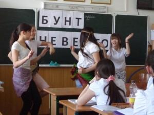 Танец невесток (I группа)