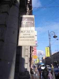 Указатель музея