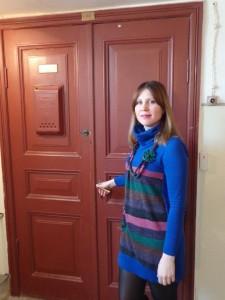 Дверь квартиры Н.Пунина