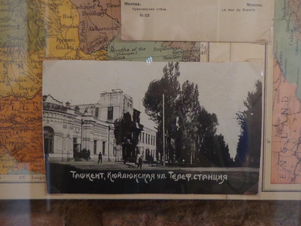 Фотография Ташкента, Кюйлюкская улица. Телефонная станция