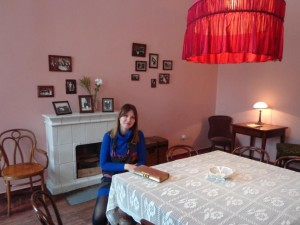 Столовая (Розовая комната)