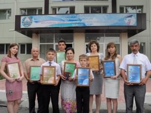 Победители и призеры конкурса