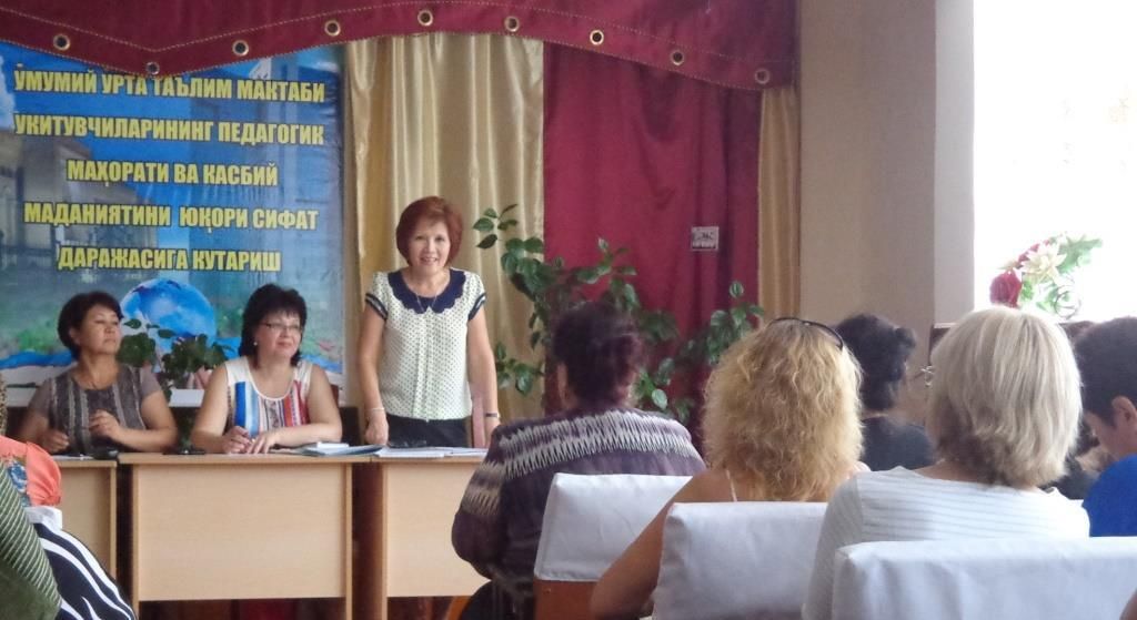 Гетта Михайловна Ким методист РОМООДУНО