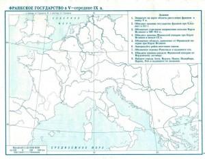 Контурная карта - Франкское государство в V - середине IX века