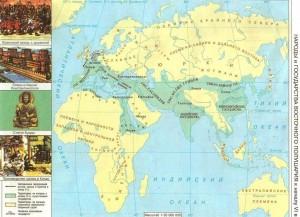 Народы и государства Восточного полушария к началу VI века