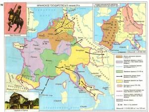 Франкское государство в V - начале IX веков