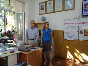 Раим Фархади, Ольга Владимировна