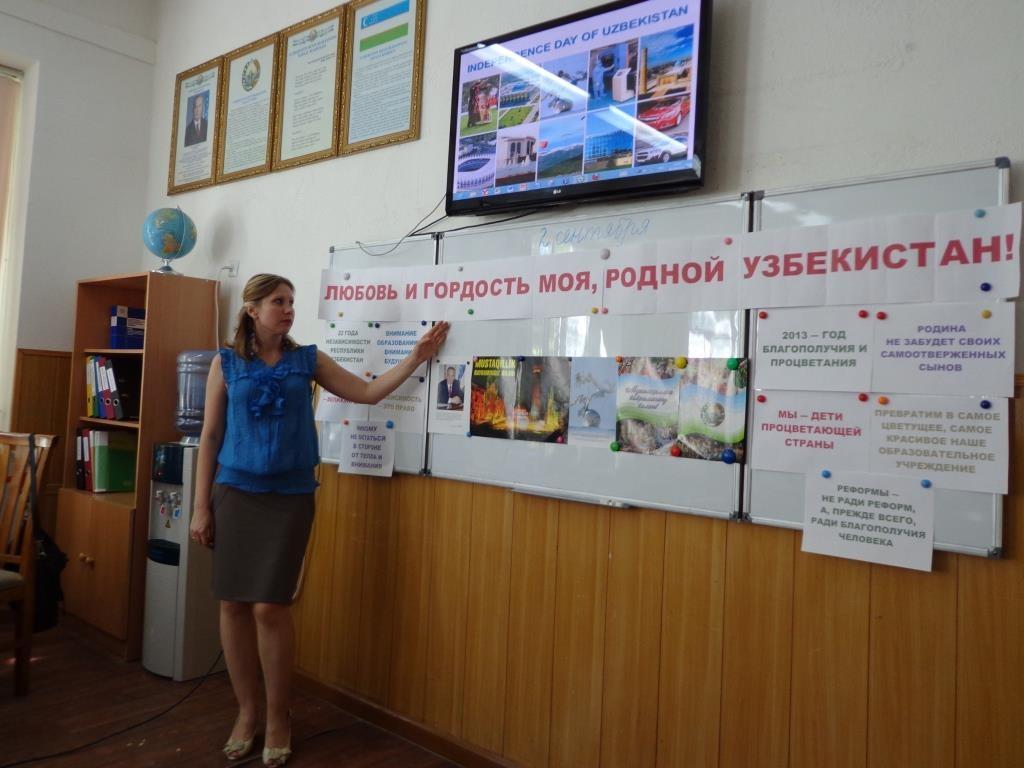 Ольга Владимировна Фаттахова
