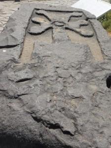 Верхняя часть камня