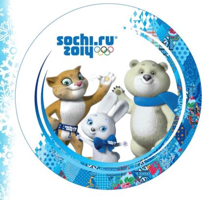 Талисманы XXII зимних Олимпийских игр в Сочи 2014